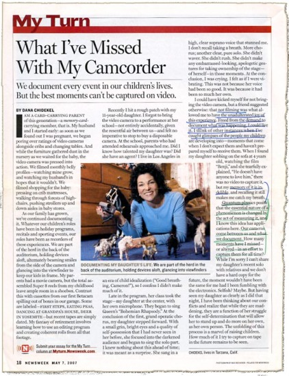 Camcorder article